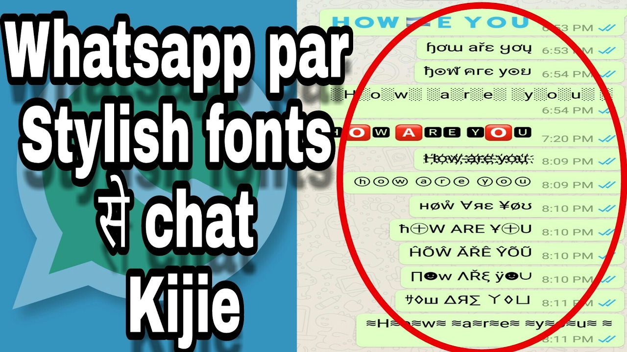Stylish in write hindi font catalog photo