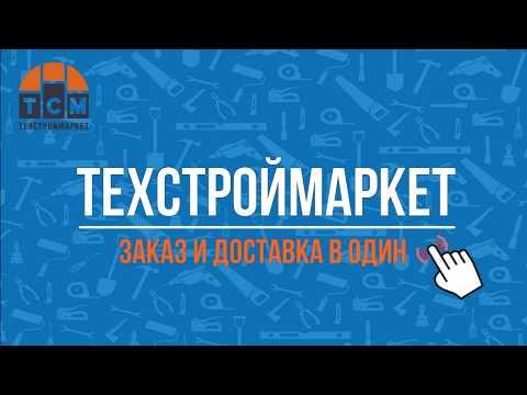 Видео В новгород металлопрокат арматура квадр