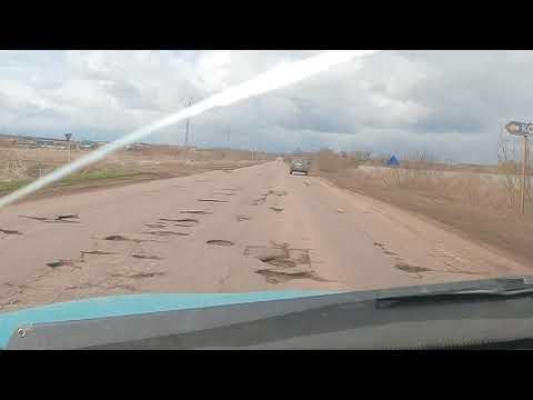 Ужас и боль водителя, дорога асекеево-бугуруслан апрель 2020