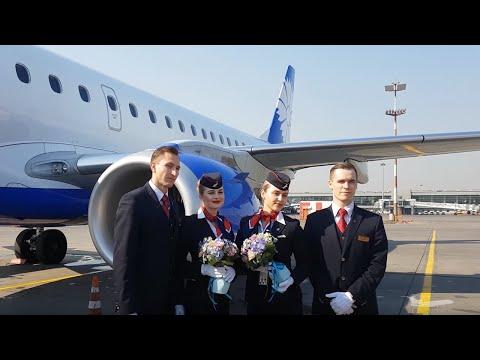 Авиакомпания Белавиа Первый рейс Минск - Шереметьево Терминал Е Embraer ERJ-195 LR Belavia Airlines