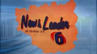 Newsleader 04-18-2017