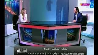 #مذيع_الحدث يضطر للخروج لفاصل بعد هجوم متصل علي الفلكي احمد شاهين بواصة سُباب