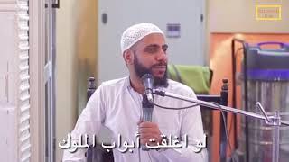 الله لا ينسى دمعتك في الليل. الشيخ محمود حسنات