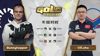 CN Gold Series - Week 1 Day 3 - VK xhx vs Bunnyhoppor