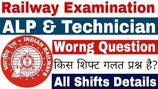 RRB ALP & Technician CEN 01/2018 Exam Answer Key   Wrong Questions Details   Export Cut Off
