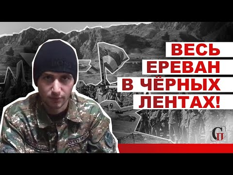 Рассказ о войне в Карабахе. Как 20-летние парни сражались с профессионалами