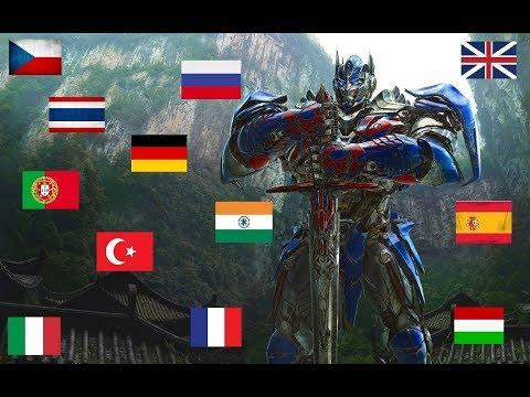 Я ОПТИМУС ПРАЙМ на 12 языках. OPTIMUS PRIME On 12 Languages