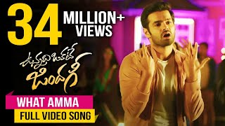 What Amma Full HD Song | Vunnadhi Okate Zindagi Songs | Ram | Anupama | Lavanya | DSP