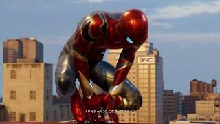 PS4 スパイダーマン #3 フィスクのアジト攻防戦 - Marvel's Spider-Man