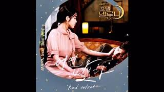 Cover images [1 시간 / 1 hour loop] Redvelvet (레드벨벳) - 어떤 별보다(See The Stars)
