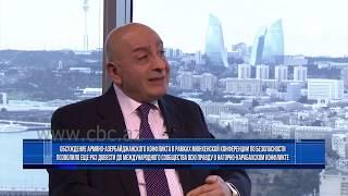 Обсуждение карабахского конфликта на Мюнхенской конференции вновь продемонстрировало его суть