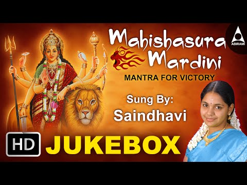 Mantra for Victory Mahishasura Mardini Juke Box | Songs Of Amman | Devotional Songs