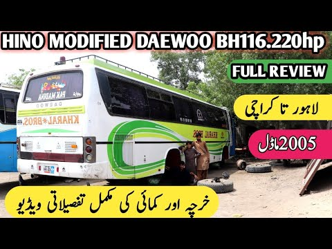 Hino Modified Daewoo Bus 220HP Full review | Expenses and Earning detail | Profit ?