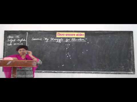11e0401 IN HINDI My Struggle for Education Washington, B. T Part 1