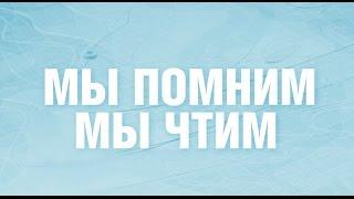 Монументы Победы. Логойск