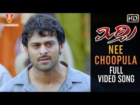 Nee Choopula Video Song | Mirchi Telugu Movie Songs | Prabhas | Sathyaraj | Anushka | Richa | DSP