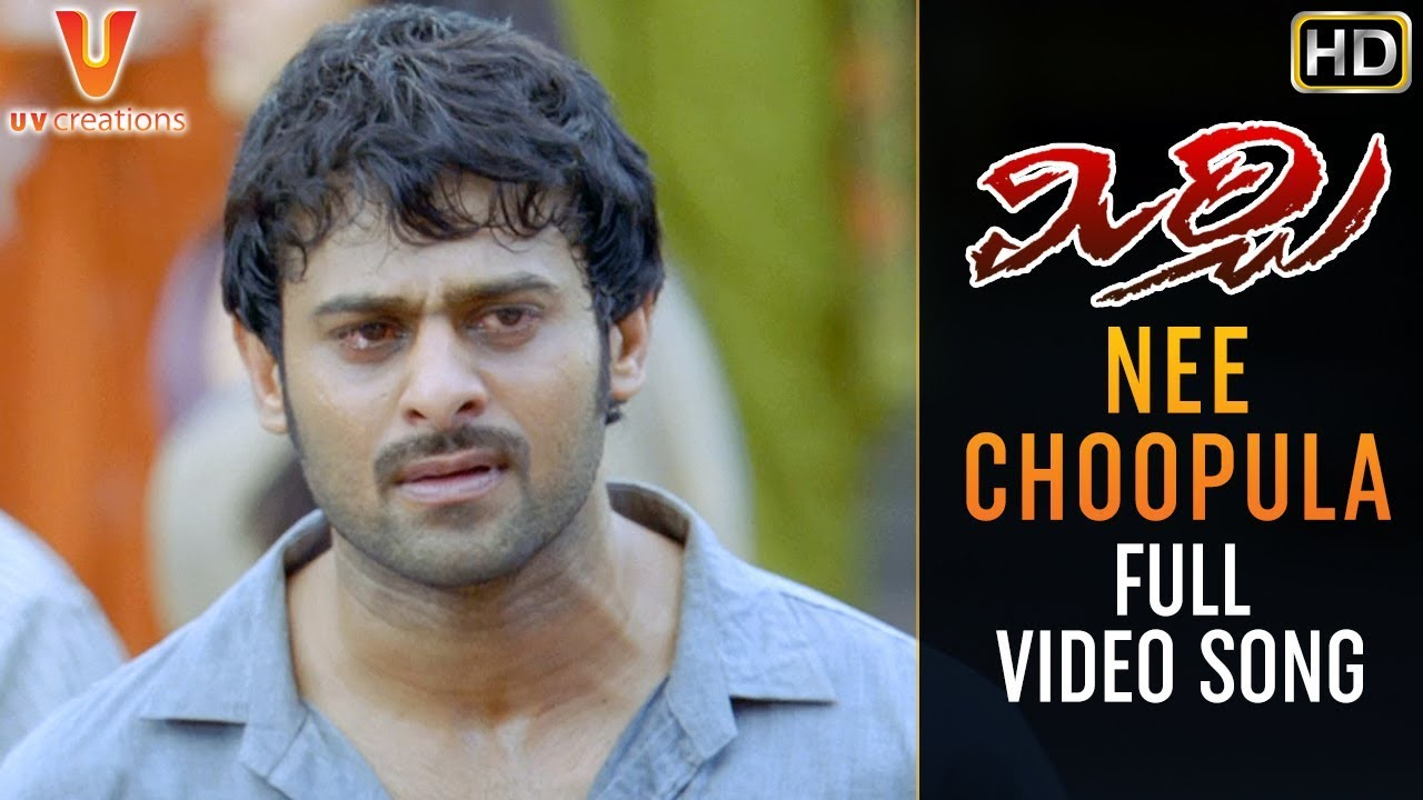 Red Mirchi Movie Showtimes Review Songs Trailer Posters News & Videos