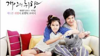 Mahal kita/Saranghae-Perfect Match full ost