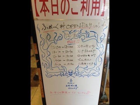 GoGo☆07-20131208-Sun Plaza-ichihara