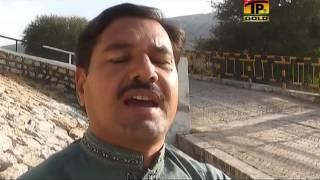 Kise Hor Uty Mariyan Ashraf Mirza - Latest Punjabi And Saraiki Song.mp3