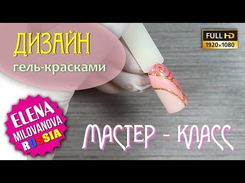 Видео Красивый маникюр и цветы