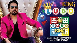 Ludo King: Official Ludo Song with Mika Singh