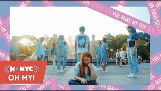 [KPOP IN PUBLIC CHALLENGE NYC] SEVENTEEN(세븐틴)  - 어쩌나 (Oh My!) Dance Cover