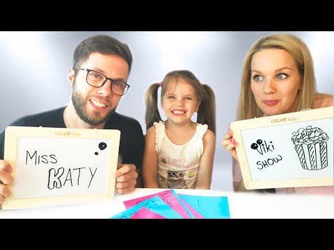 CHALLENGE Who better knows Alyona? PAPA vs MAMA POPSY TOYS