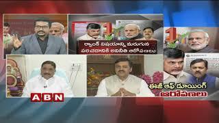 Debate on GVL Narasimha Rao tweet on AP | Ease of Doing Corruption | Part 1