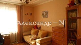 Продажа квартиры в Одессе 9-4030(, 2016-02-13T18:00:54.000Z)