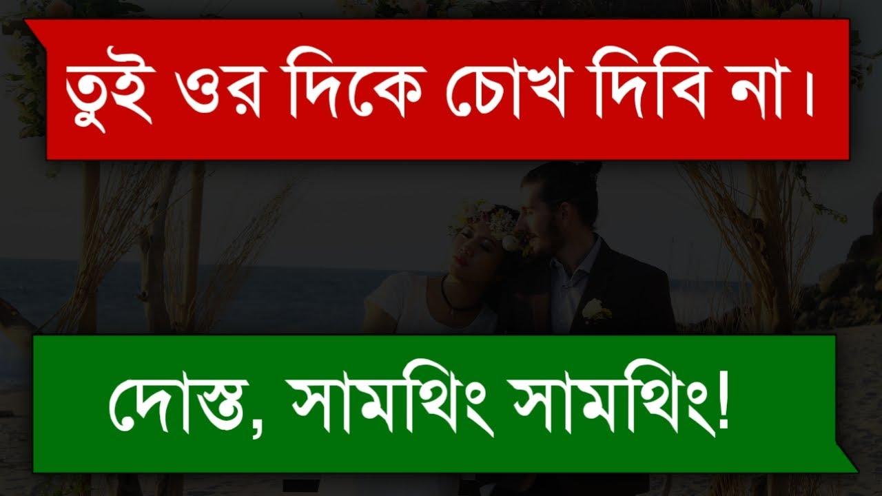 জুনিয়র বয়ফ্রেন্ড || Romantic Love Story || Tanvir's Voice