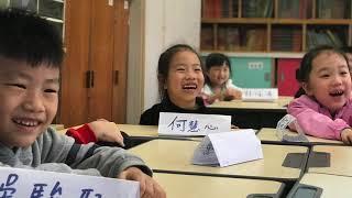 Publication Date: 2019-05-24 | Video Title: 中華基督教會全完第一小學 - 升小一預備班 2018-201