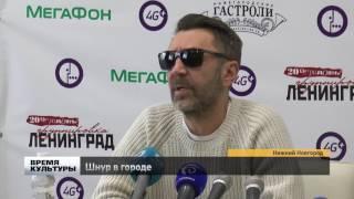 Сергей Шнуров в Нижнем Новгороде
