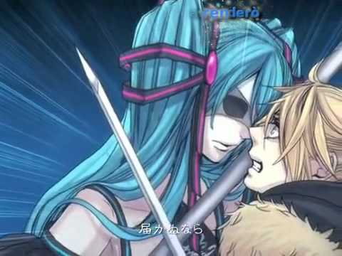 Kagamine Rin & Len - Synchronicity - Paradise of Light and Shadow KARAOKE ITA