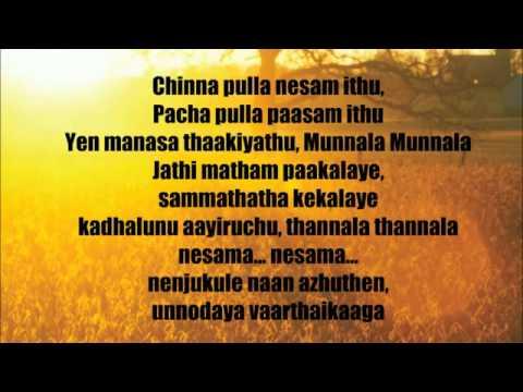 Enna Solla PoraVenghai Lyrics HDYouTube jpg