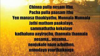 Enna Solla Pora   Venghai Lyrics HD    YouTube jpg