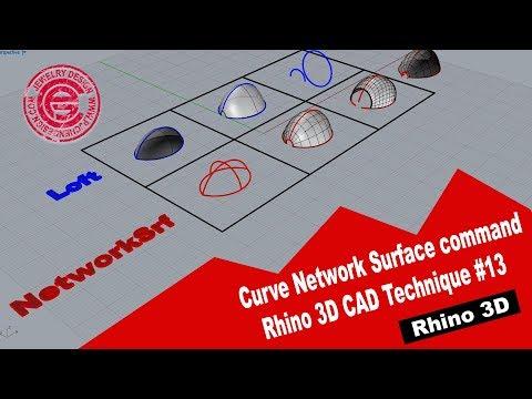 Rhino 3D CAD Technique #13: Curve Network Surface Commands (有中文字幕)