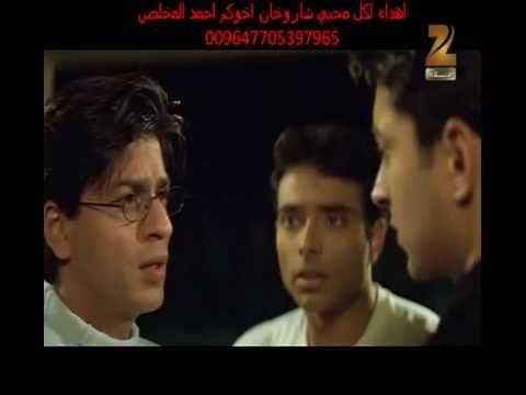 فيلم فير زارا مدبلج بالعربية كامل