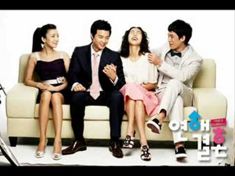 Love Marriage OST - Zza la la by 애즈원 [ As One ]