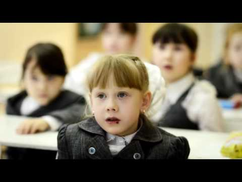 Родион Бегунов 1 урок 1 класс Б, 16 школа