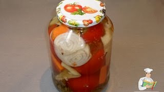 Помидоры с луком морковкой и сладким перцем(Овощное асорти) на зиму