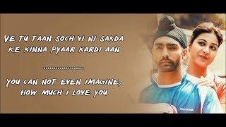 Kina Pyar Kardi Aa - FULL SONG *Mannat Noor* (Harjeeta)