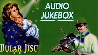 Santhali 2017 New Album Song   Dular Jisu   Lawrence Murmu,Teresa   AUDIO JUKEBOX   Gold Disc