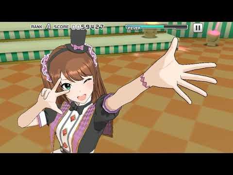 [Gameplay] Cafe Parade! SR LIVE PERFORMANCE GP 01