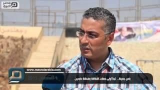 مصر العربية |  بلدى جميلة..  تبدأ أولى حملات النظافة بمنطقة عابدين.