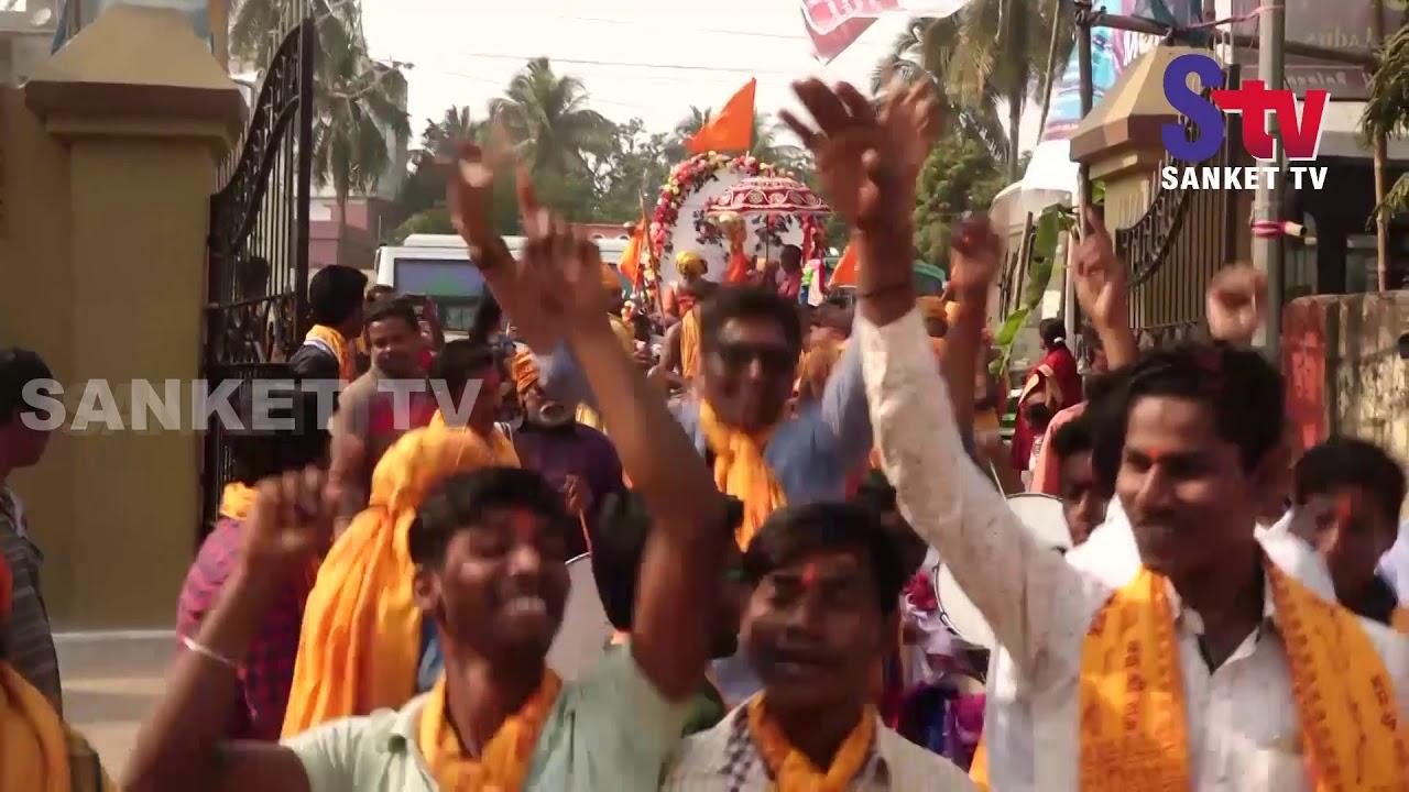 Odisha : Hanuman Chalisa Parayana begins in Balasore | Sanket Tv