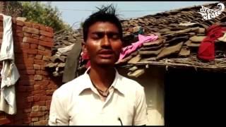 बाँदा में 21 साल के लड़के ने बनाया हेलीकाप्टर | पुलिस ने उसे 'खतरनाक' करार किया