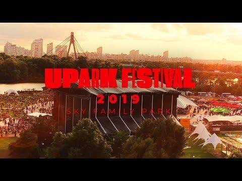 UPark 2019