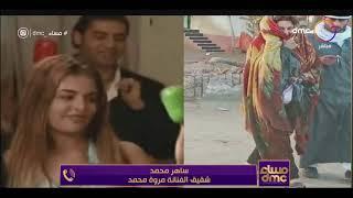مساء dmc - مروة محمد.. حكاية فتاة تحولت من فنانة لمشردة في الشوارع