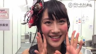NMB48チームMととAKB48チームAを兼任しているふぅちゃんこと矢倉楓子。 ...